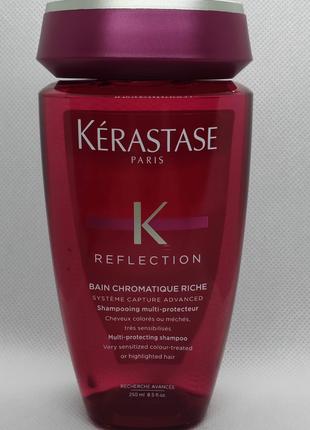 Kerastase reflection bain chromatique riche шампунь для волос.