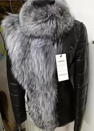 Куртка трансформер с мехос