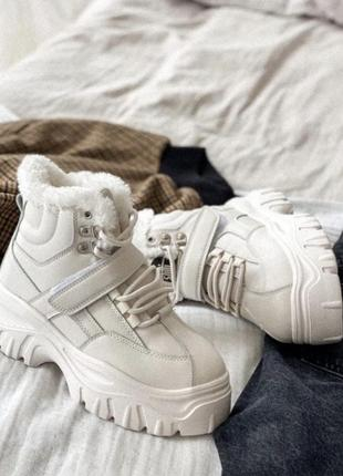 Кроссовки ботинки бежевые
