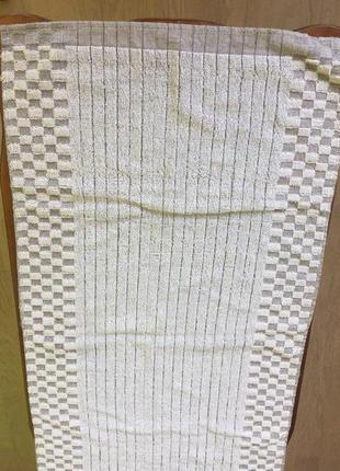 Полотенце махровое мягкое  50 на 90 см