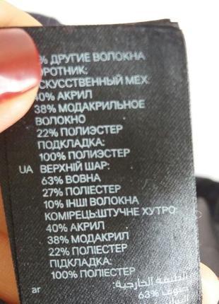 Шикарное теплющее пальто 60% шерсть6 фото
