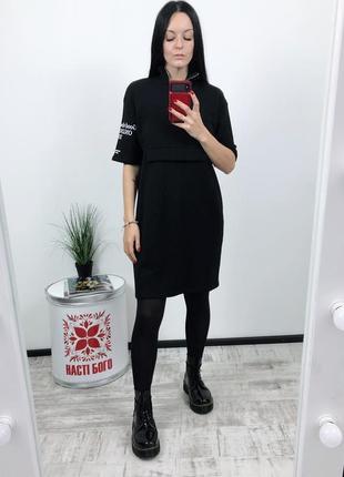 Платье оверсайз zara маленькое чёрное платье