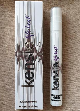 Уютный стойкий парфюм kensie - life beat, 10 мл