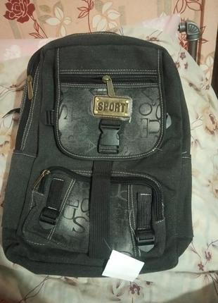 Рюкзак чорный, джинсовый