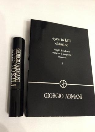 Тушь для ресниц giorgio armani eyes to kill