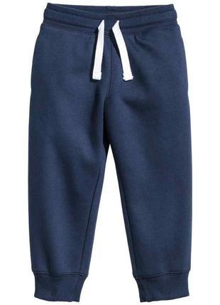 Спортивные штаны h&m швеция