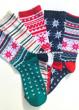 Новогодние женские носки primark