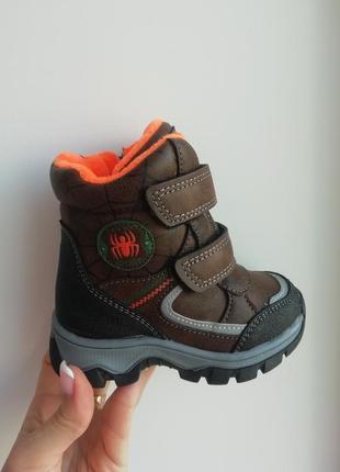 Зимние ботинки на мальчика с.луч