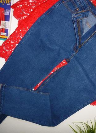 Высокая талия, джинсы