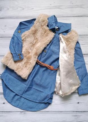 Стильный комплектик платье-рубашка h&m и жилетка f&f для малышки 1,5-2 года