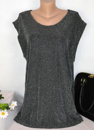 Блуза туника металлик new look шри ланка переливается большой размер этикетка