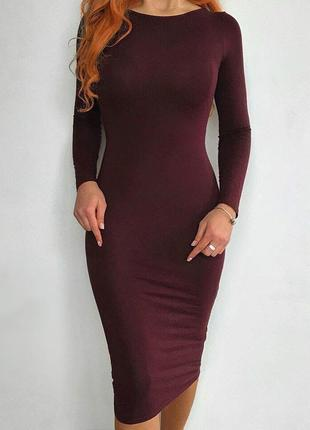 Шикарное платье шикарное платье миди марсала бордо бургунди сукня плаття міді