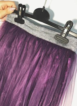 Юбка пачка,делает узкую талию, шикарный фиолетовый цвет