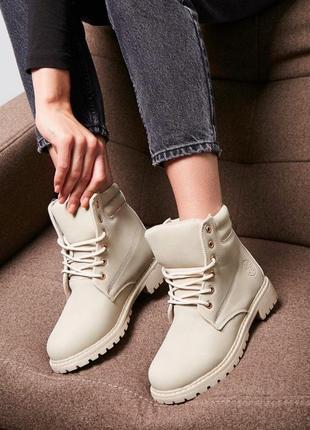 Ботинки беж димесезон