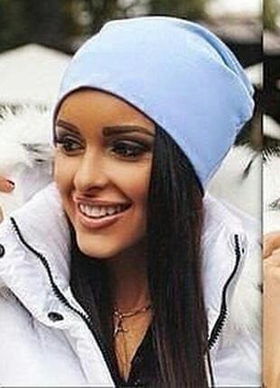 Новая нежно голубая шапочка бини, разные цвета