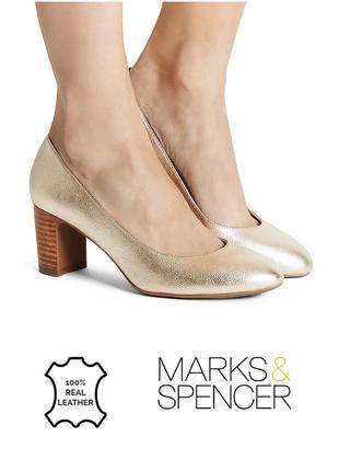 Золотые кожаные туфли marks&spencer 38- 38,5