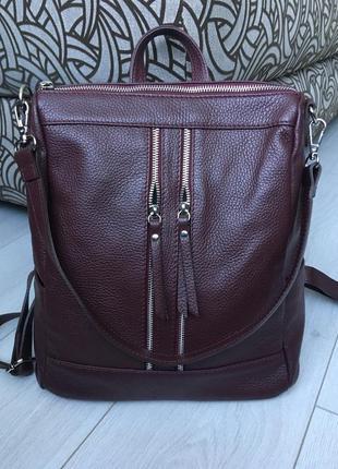 Невероятно красивый рюкзак-сумка из натуральной кожи