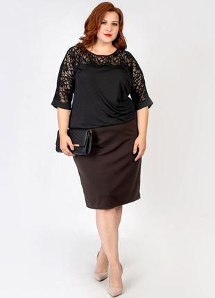 Комфортная шерстяная юбка карандаш