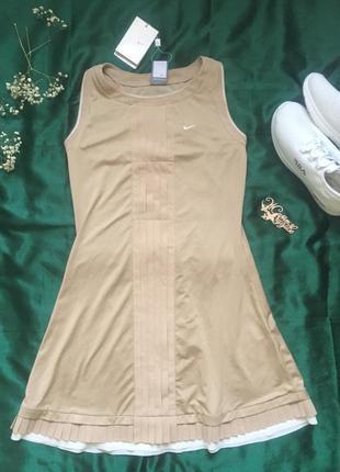 🎾теннисное оригинальное платье nike/спортивное бежевое платье/платье для тенниса нюдовое🎾