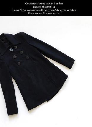Стильное черное пальто размер s-m