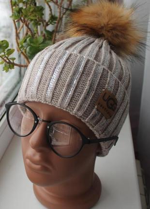Новая стильная шапочка с бубоном, бежевая
