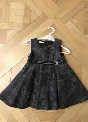Нарядное платье byblos