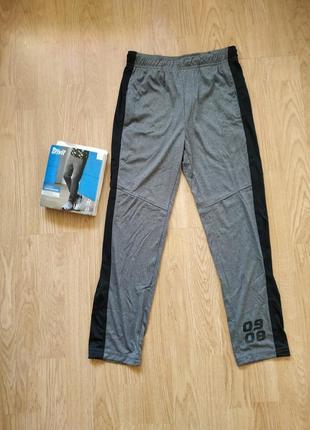 Функциональные спортивные штаны crivit германия на мальчика 8-10 лет.