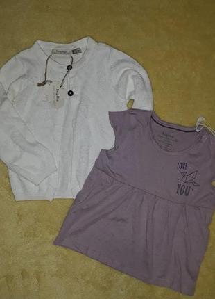 Одним лотом lupilu р74/80: кофта и футболка, см замеры