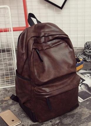 Мужской городской рюкзак эко кожа молодежный коричневый для зала ноутбука