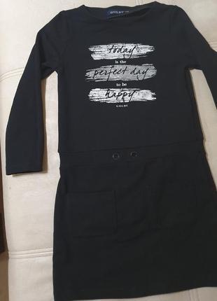 Стильное платье черное с серебристым напылением 122-134 р, 6-8 лет