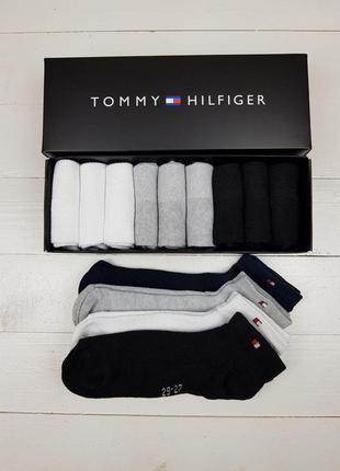 Мужские носки tommy hilfiger 9 пар в подарочной коробке