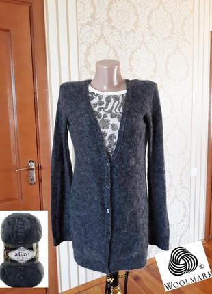 Тёплый базовый шерстяно-махеровый кардиган кофта свитер  marc o polo