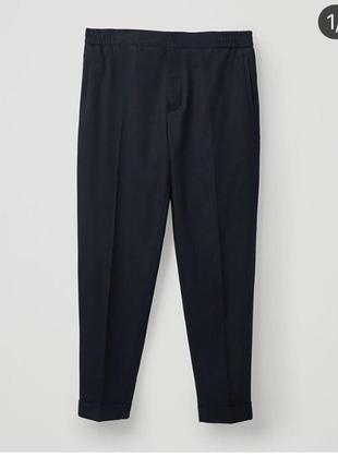 Мужские брюки cos💙🖤👟