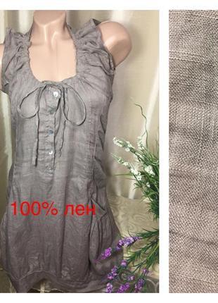Италия льняное платье лен 100% платье из натурального 100% льна  сарафан лен