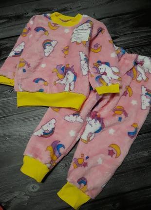 Плюшевая пижама тёплая, пони