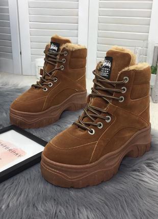 Зимние ботинки на шнуровке, карамель