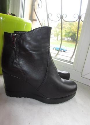 Кожаные немецкие деми ботинки tamaris 38 р