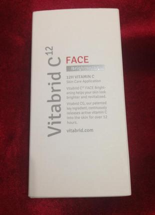 Vitabrid c¹² face brightening powder —пудра /инновац. трансдерм. вит-н с порошок