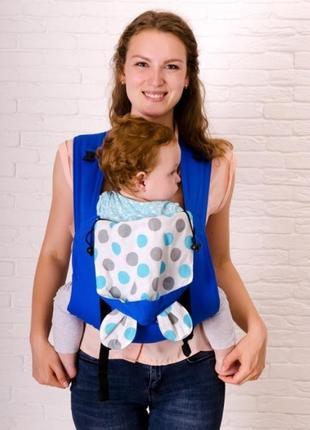 Слинг рюкзак для мам малышей