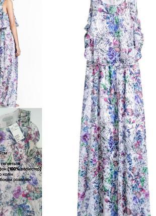 Новое красивое платье в пол h&m