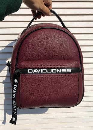 Классный и удобный рюкзак david jones