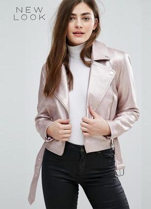 Новая металлик розово-бежевая кожаная куртка косуха new look