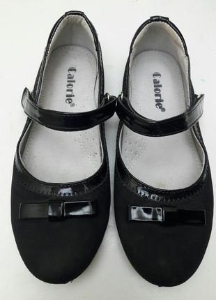 Туфли черные калория 34р. под замш
