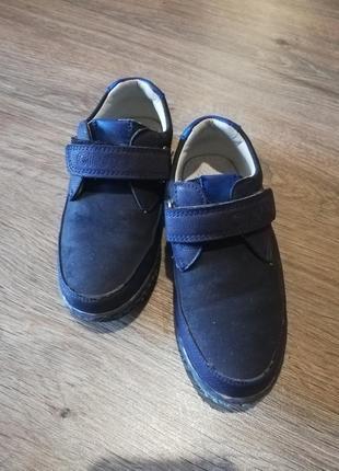 Туфли, кеды