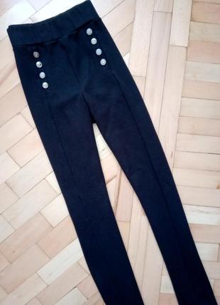 Модные штаны легинсы лосины