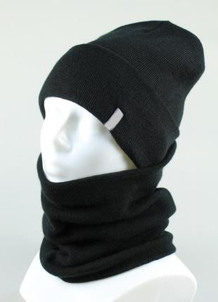 Комплект шапка и хомут черный унисекс