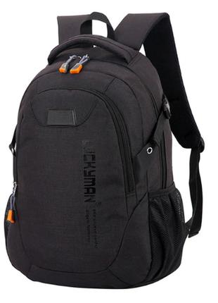 Черный мужской рюкзак, спортивный мужской рюкзак, рюкзак спорт