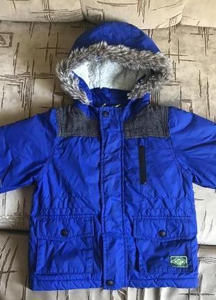 Модняча куртка від некст