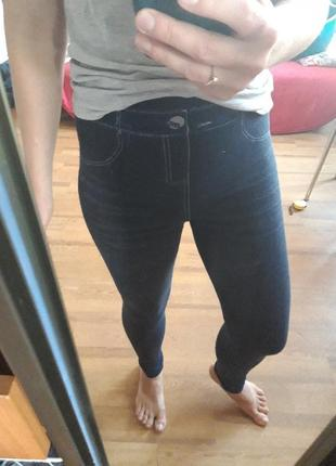 Лосины леггинсы теплые под джинс размер s/м