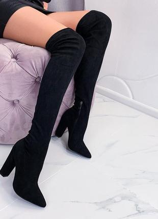 Замшевые сапоги ботфорты на каблуке,высокие демисезонные сапоги чулки.